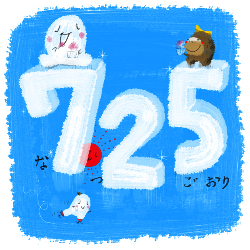 noho_725.jpg